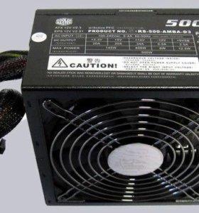 Блок питания CoolerMaster 500W