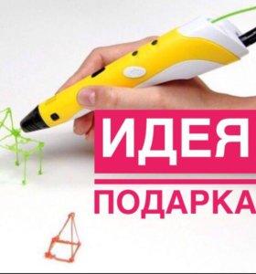 Ручка 3D С пластиком в комплекте