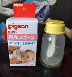 Бутылочка pigeon с ложкой для кормления