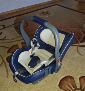 Детское автокресло-переноска Happy Baby Gelios V-2