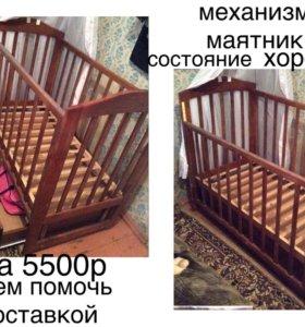 Кроватка детская*