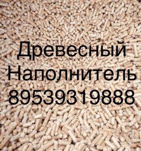 Древесный Наполнитель Архангельск