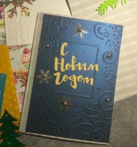 Hand made открытки