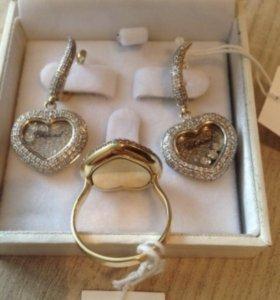 Комплект chopard 585' с бриллиантами