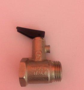 Продаётся новый кран клапан на Бойлер.