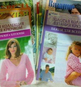 Журналы по вязанию крючком и спицами