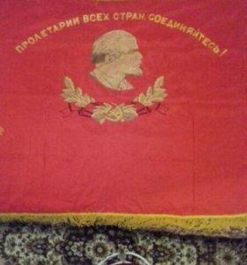 Шелковое знамя СССР