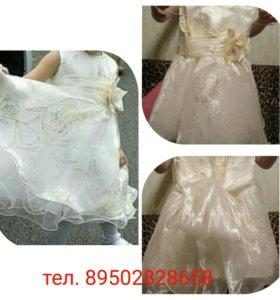 Шикарное платье для шикарной принцессы