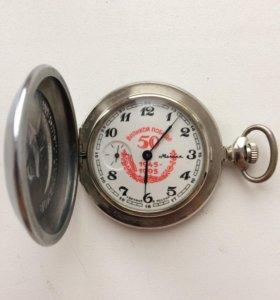 Часы карманные Жуков