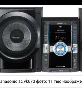 Panasonic 670