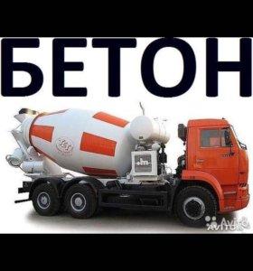 Доставка бетона (производители)