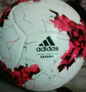 Adidas Krasava OMB AZ3183