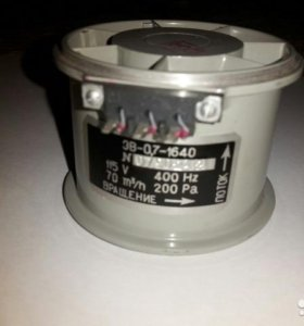 Вентилятор ЭВ-07-1640-115В-400Гц