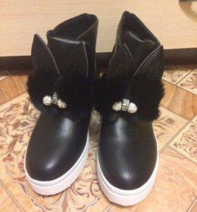 Новые ботинки Деми 36-37. Обмена нет