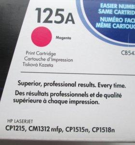 Оригинальный картридж HP CB543A (125A) красный
