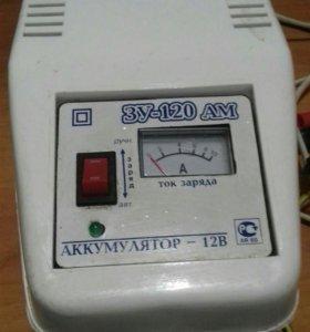Зарядное устройство ЗУ-120 АМ.