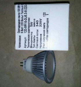 Светодиодные лампы мр16 5ват