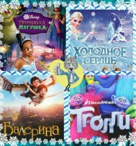 Disney мультфильмы на английском языке.