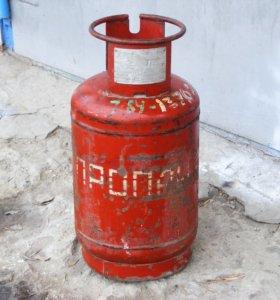 Баллон газовый 27,5 литра.