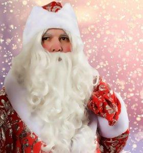 Дед Мороз на Новый Год