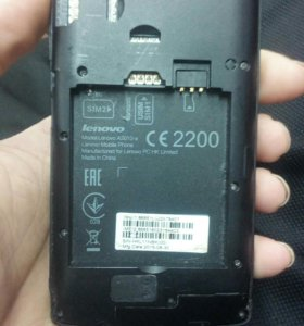Куплю батарею lenova а2010-а
