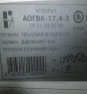 Продается АОГВК