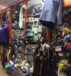 милион мелочей у дмитрия в торговом центреНадежда