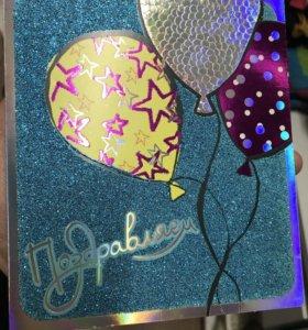 Красивые открытки с днём рождения