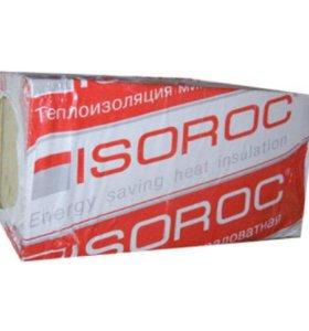 изолайт-л 1000х600х50 мм минплита