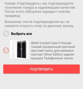 Чехол blackberry passport silver edition