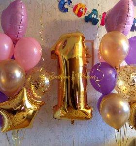 Гелиевые шарики , фигуры , букеты из шаров