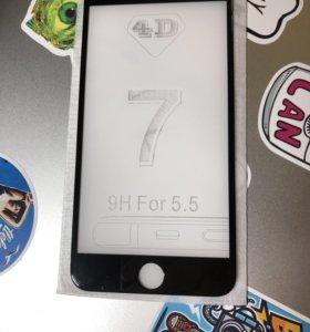 Защитное стекло для iPhone 7 Plus / 8 Plus