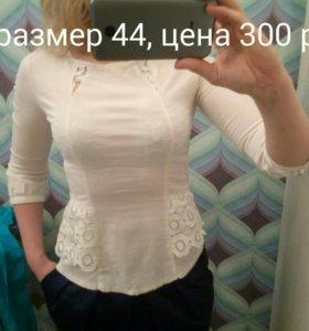 Блузка, юбка
