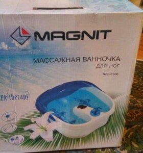 Массажная ванночка для ног Magnit RFB-1306.