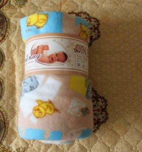 Новый мягкий плед для малыша
