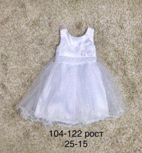 Детское платье 92-98 новое
