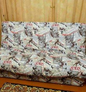 Продам диван -книжка