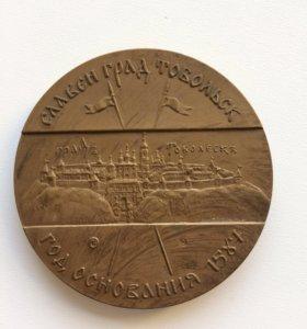 Монета медаль Нефтехим