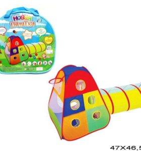 Детские игрушки новые/палатки