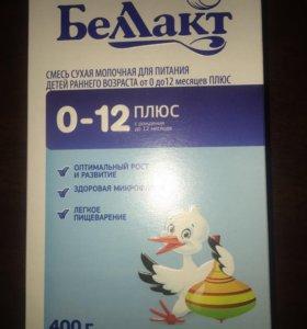Детская молочная смесь БелЛакт от 11.05.2017 г.