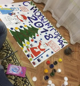 Новогодние плакаты и поздравления с Днем Рождения