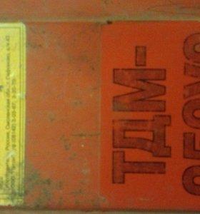 Сварочный трансформатор ТДМ 252у2