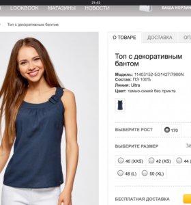 Блузы 42 р по 100 рублей