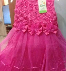 Новое платье, 104-110