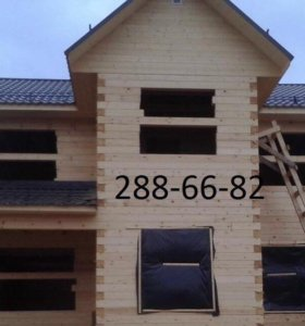 Строительство домов, бань , ангаров , гаражей.