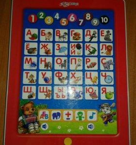 Планшет-азбука