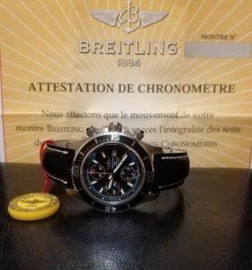 Breitling Superocean (Replica)