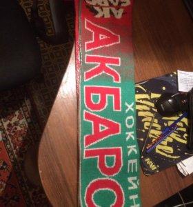 Фирменный шарф команды «АкБарс»Новый
