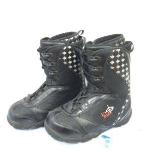 Ботинки для сноуборда 43-44 размер