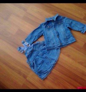 Сарафан куртка